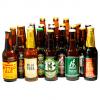 Petacote de 30 Cervezas Artesanales